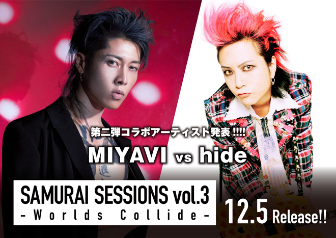 Miyavi And Hide To Release A Collabo Album Visual Kei Gaijin